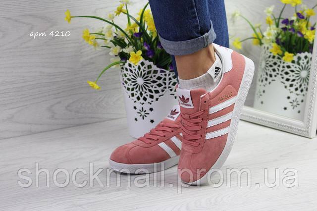 Adidas Gazelle персиковые кеды кроссовки женские замша Вьетнам ... 23514326ba96f