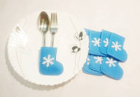 Сапожок новогодний для столовых приборов голубой