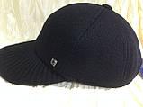 Бейсболка синяя из драпа с вязанным козырьком  57 58, фото 5