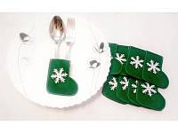 Сапожок новогодний для столовых приборов зеленый