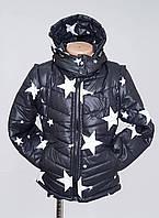 """Куртка детская  с жилеткой трансформер """"Звездный ребенок"""""""
