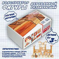 Конструктор деревянный Фигуры 34 штук