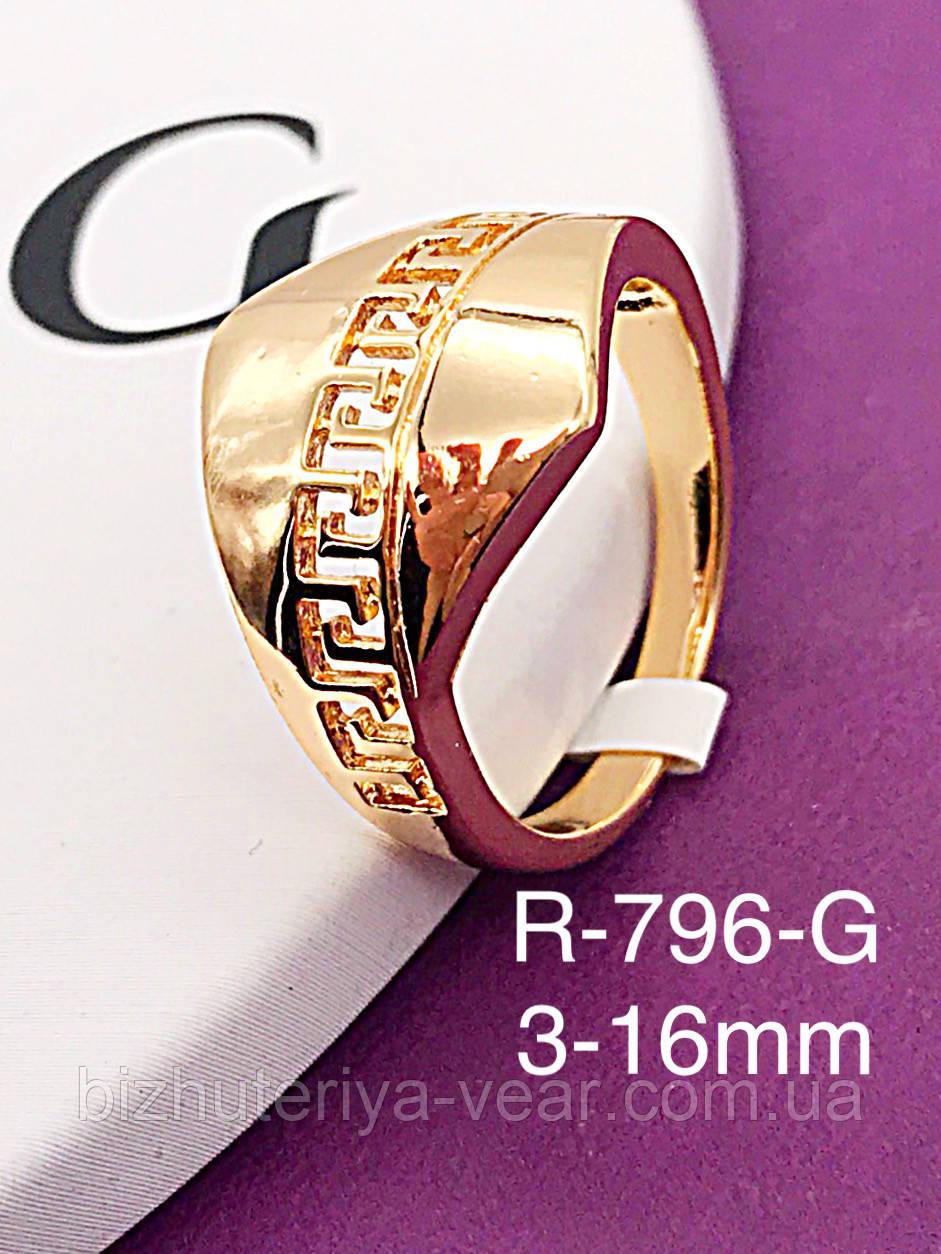 Кольцо R-796( 6,7)