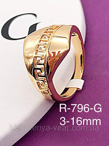 Кольцо R-796( 6,7), фото 2
