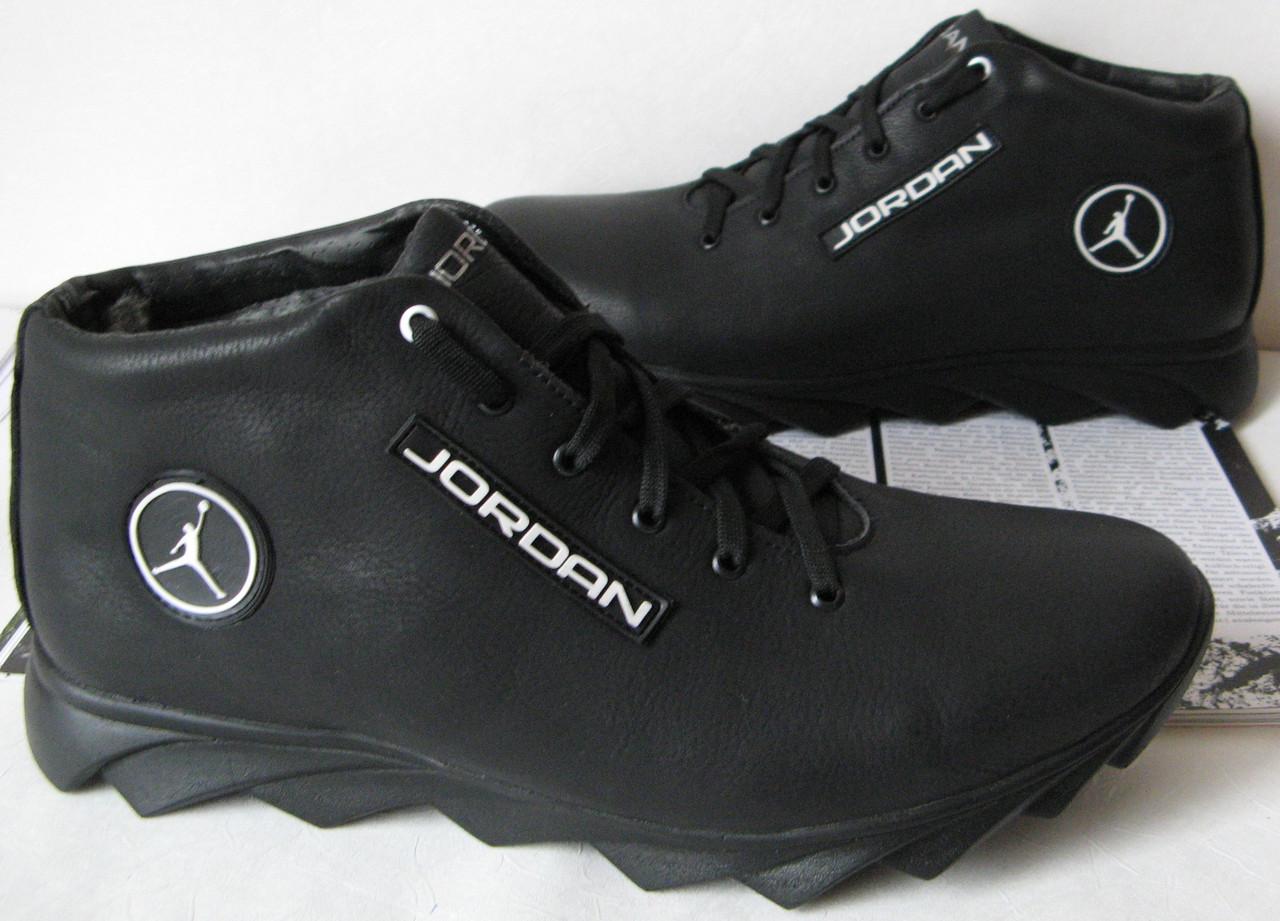 0e895acc Jordan зимние кроссовки! Мужские кросовки натуральная кожа обувь в стиле  Джордан мех