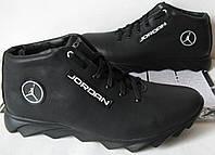 Jordan зимние кроссовки! Мужские кросовки натуральная кожа обувь в стиле Джордан мех