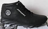 Jordan зимние кроссовки! Мужские кросовки натуральная кожа обувь в стиле Джордан мех, фото 5