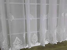 Готовая тюль Легранд Молочная ( 3 метра), фото 3