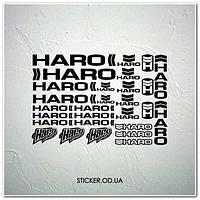 """Набор наклеек на велосипед """"HARO"""", наклейки на раму."""