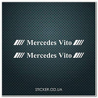 "Наклейка на авто  ""Mercedes Vito"" 2 шт."