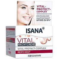 ISANA Vital Nachtcreme - Ночной крем для лица, для зрелой кожи + комплекс Vital-Protect, 50 мл