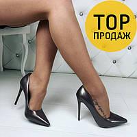 Женские туфли-лодочки, каблук 11 см, бронзового цвета / туфли женские, лаковые, удобные, стильные