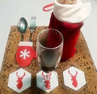 Новогодние подставки под бокалы с оленем