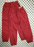 Детские стильные джогеры  для мальчика 98-128