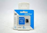 Карта памяти Micro SD 8 Gb CLASS 10