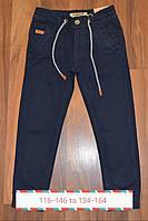 Детские стильные синие джогеры  для мальчика 116-164