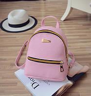 Рюкзак женский кожаный миниатюрный с горизонтальным замком (розовый)
