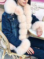 Джинсовая куртка-мех:песец-подклад без меха
