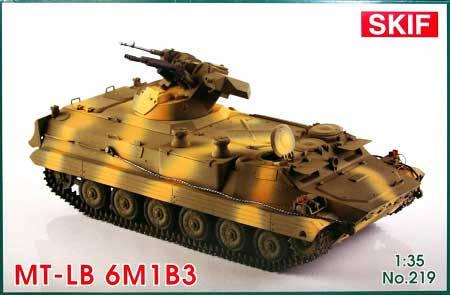 МТ-ЛБ 6М1Б3. Сборная модель в масштабе 1/35. SKIF MK219, фото 2