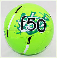 Мяч футбольный Адидас F50 X-ITE M36908