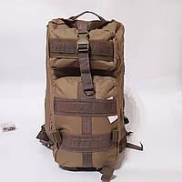 Тактический рюкзак 50 л походный коричневый вместительный, фото 1