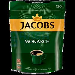 Кофе Сублимированный Растворимый Якобс Монарх (Jacobs), 120 г.
