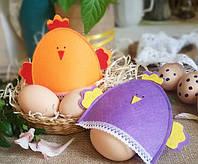 Пасхальные курочки для яиц оранжевый