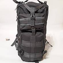 Походный рюкзак 50 л тактический туристический серый