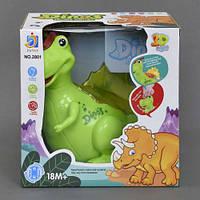 Игрушка музыкальная динозавр Дино со светом 2801