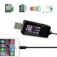 USB тестер тока напряжения потребляемой энергии 3–30V