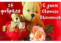 """Вафельная картинка для торта """"I love You"""", (лист А4, толщина 0,3 мм)"""