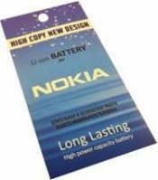 Аккумулятор Nokia high copy (New Design) 80% емкости. Фирменная упаковка
