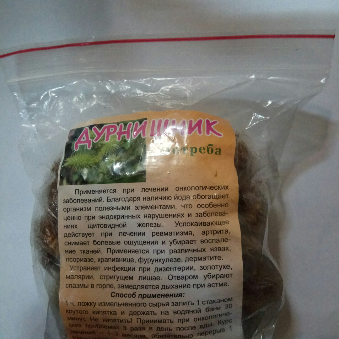 Дурнишник-лекарственная трава (40гр)