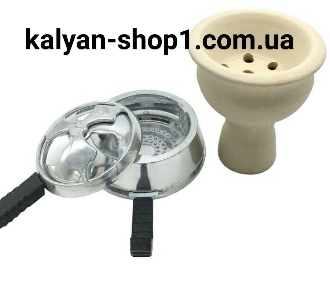 Чаша для кальяна UPG малая    и Kaloud Lotus 2 ручки