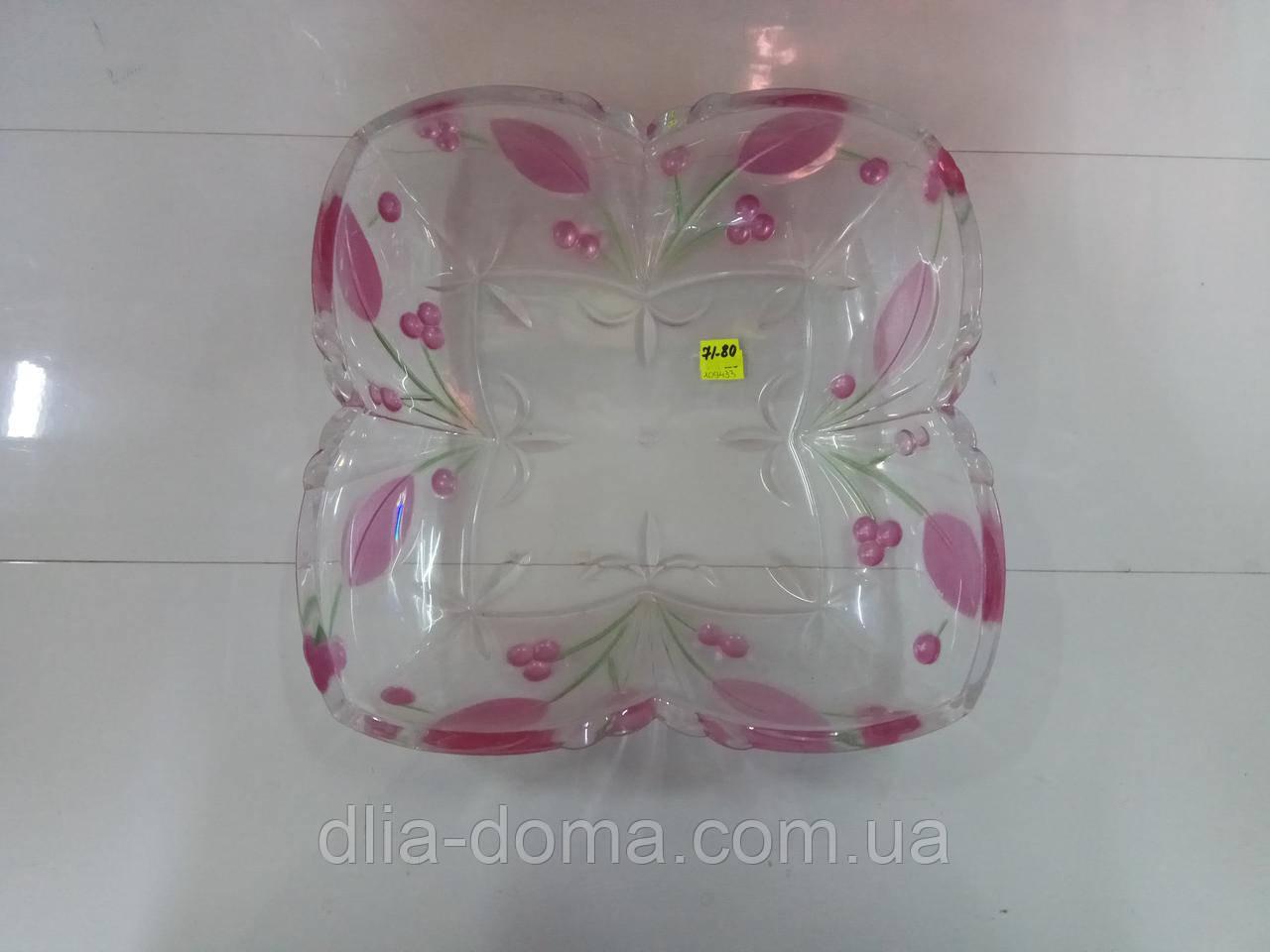 Салатник пластиковый 25х25