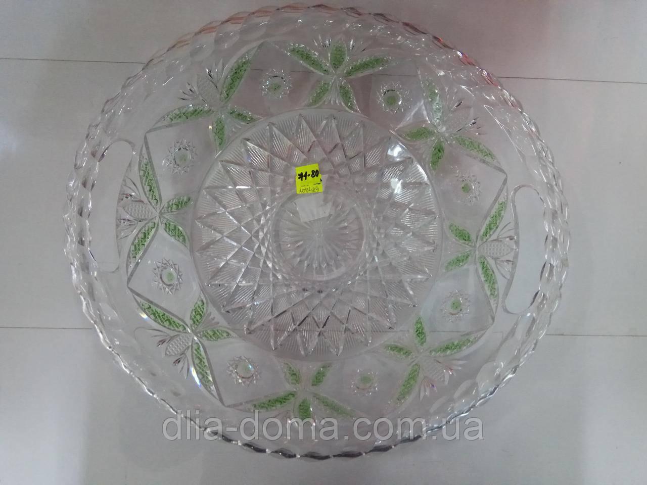 Салатник пластиковый 29х31