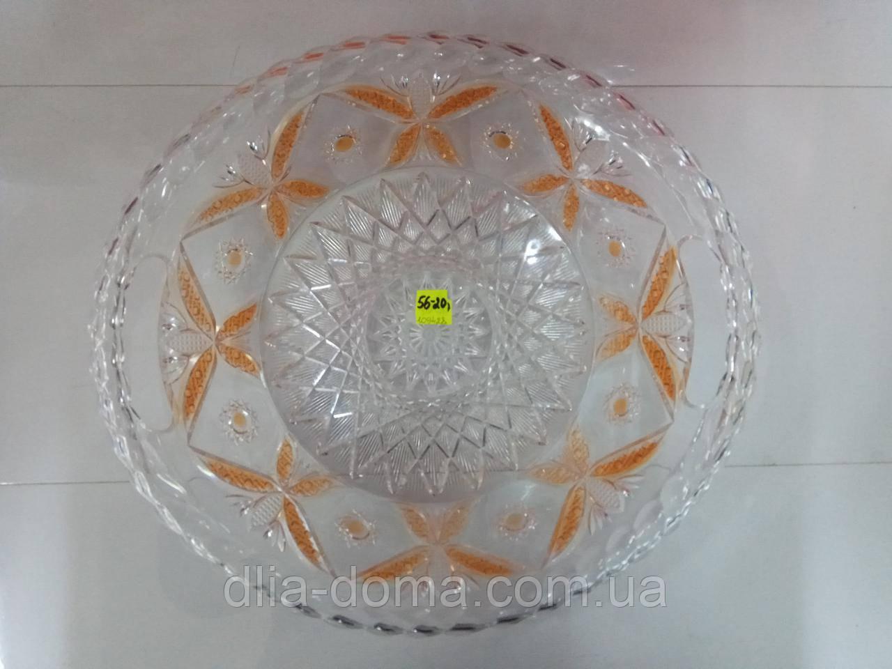 Салатник пластиковый 26х29
