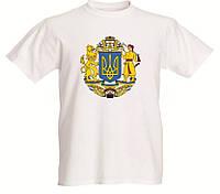 Футболка с большим Гербом Украины мужская цвет белый Код-06727