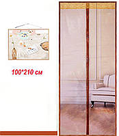 Антимоскитные сетки кофейный цвет на двери на магнитах. 100x210см