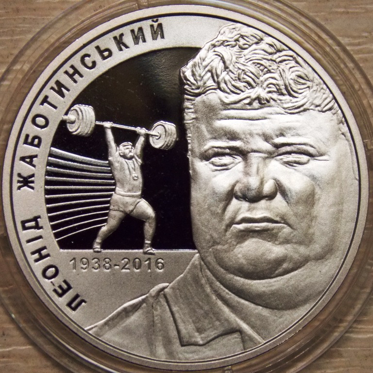 Монета Украины 2 гривны 2018 г. Леонид Жаботинский   продажа, цена в ... 5b767c1babc