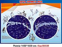 Стенд пластиковий в кабінет фізики Код-06938