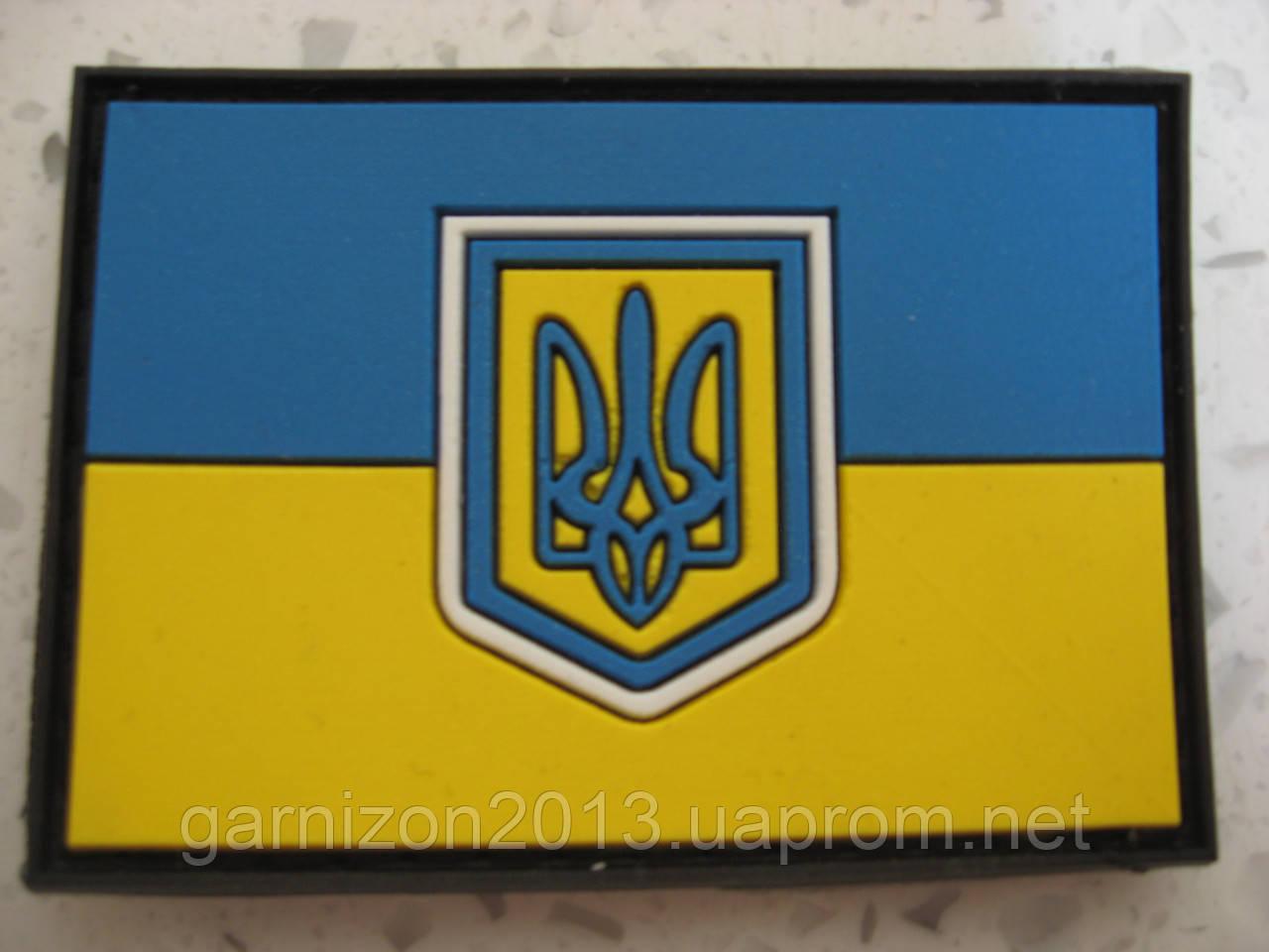 Флаг Украины малый на липучке - Магазин Гарнизон в Бердянске