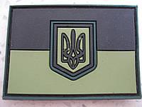 Флаг Украины малый (полевой)