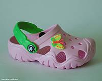 Детские кроксы для девочек.Кроксы Jose Amorales butterfly