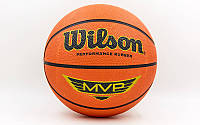 Мяч баскетбольный резиновый №7 WILS
