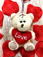 "Брелок тедди ""love"" с кольцом,    подарок на 8 марта"