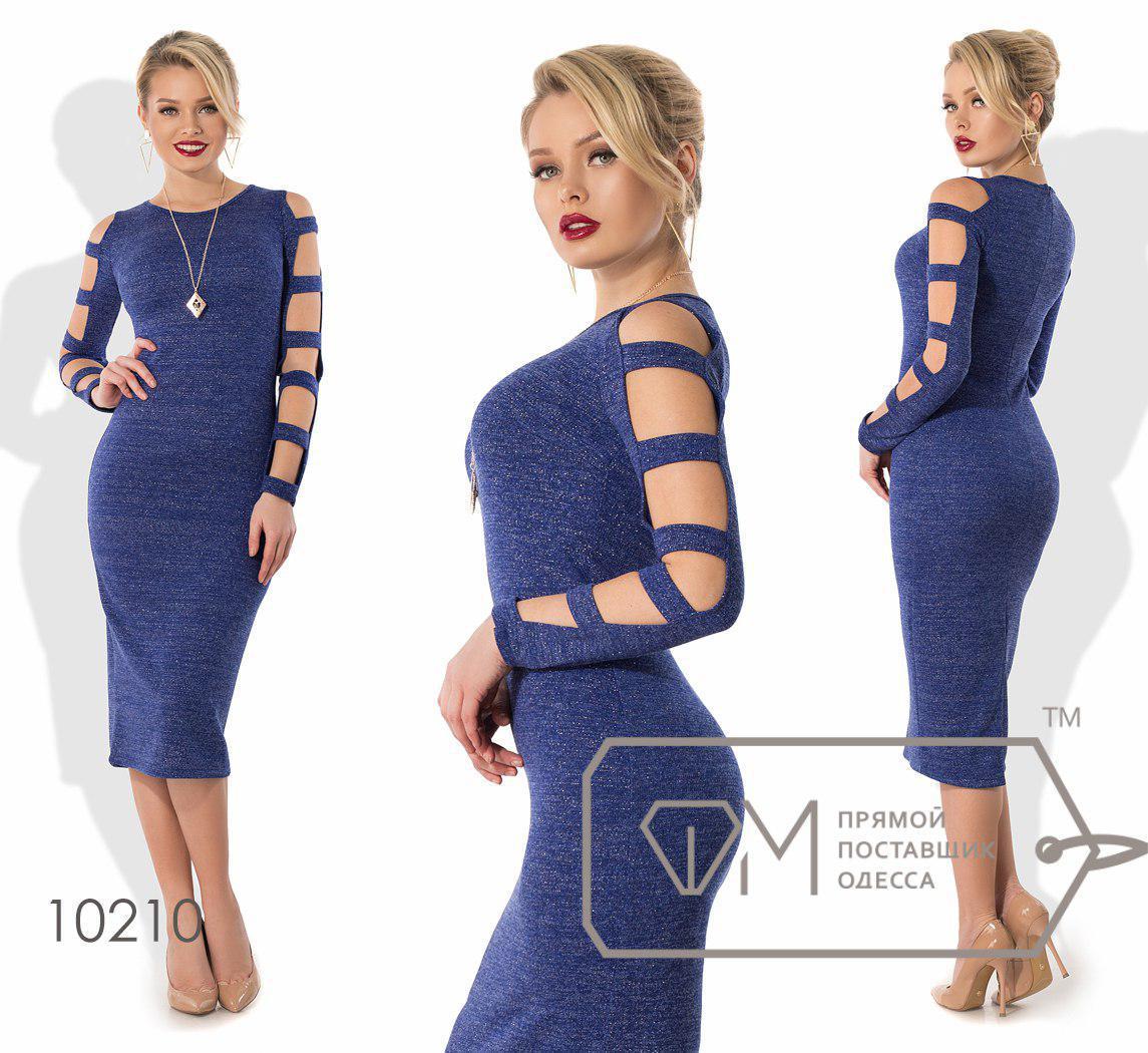 Платье-футляр облегающее из трикотажа с люрексом Размеры: S, M, L