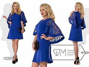 Платье-трапеция мини из костюмки с завышенной талией Размер: S.M.L.XL