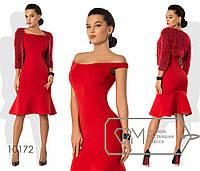 Комплект - платье-футляр из неопрена и оборкой по подолу плюс болеро из вязки травка  Размеры: S, M, L