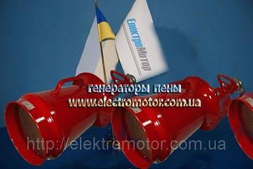 Генератор пены  ГПС-600